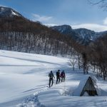 Trekking towards Torikabuto-yama