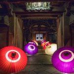 Lantern omyo Festival, Nagano