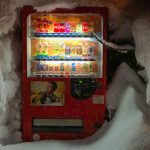 The ubiquitous drinks vending machine, in the snow in Nagano