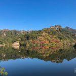 Morning reflections at the reservoir, Nakayama Senkyo,