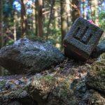 Kanji character of Mountain 山 carved into the stone, Kunisaki Peninsula