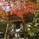 Temple Bell at Cho-an ji, Kunisaki