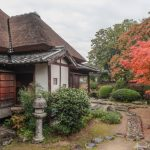 Ohara Residence, a former residence of the high-ranking samurai of the Kitsuki clan.