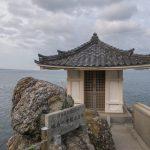 Sennindo,  Himeshima