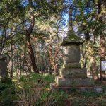 Kunisaki stupa at Kunimi-mach-imi