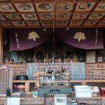 Itsutsu-tsuji, a small temple carved into the fortress rock peak of Mt Fudo-san