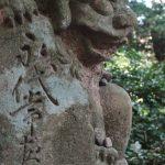 Monjusen-ji, Kunisaki