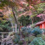 Futago-ji, Kunisaki