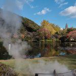 Umi Jigoku (Ocean Hell) sulphur hot springs, Beppu