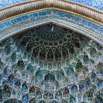 Beautiful Mosaics at Jameh (Friday)  Mosque, Kerman