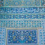 Beautiful Mosaics at Jameh (Friday)  Mosque, Kerman