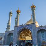 The holy city of Qom
