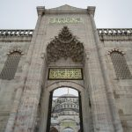 Entrance to the Blue Mosque