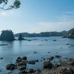 Izu Peninsula Landscape.