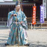 Archery participant, Yasakuni Shrine, Tokyo