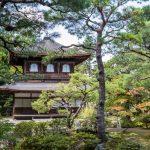 Ginkakuji (Silver Pavilion) Temple in Kyoto