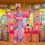 Lao Sai Tao Yuan Opera Troupe Performers onstage