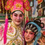 Lao Sai Tao Yuan Opera troupe performers.