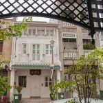 Ann Siang Road Shophouses