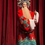 Thau Yong Opera Troupe.