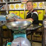 Wholesale Tea Vendor at Tiong Bahru Market
