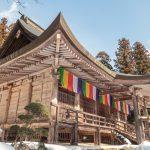 Risshakuji Temple grounds